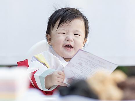 Yubin's 1st Birthday